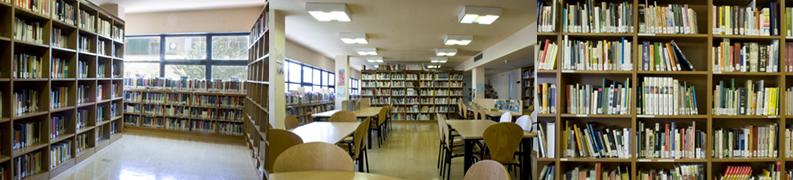Cap Biblioteques