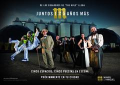 Mahou San Miguel celebra 125 anys amb un espectacle teatral a la plaça de la Llotja