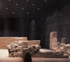 Aqueologia